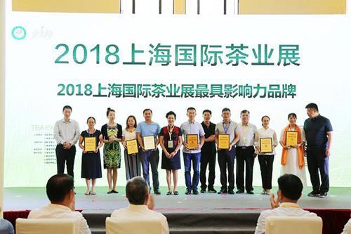 上海市工商联(总商会)副主席,海泰集团董事长丁劲松,致盛集团董事长